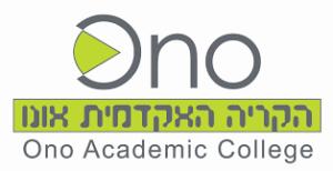 uno academy